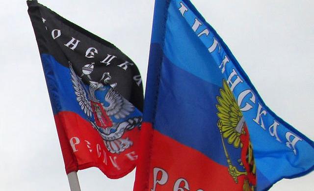 Документы Донецкой и Луганской республик получили признание на территории России