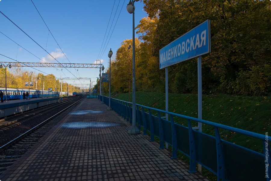 На платформе Маленковской 19 февраля поезд сбил мужчину