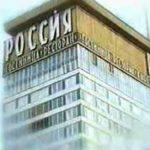 40 лет  назад произошел страшный пожар в гостинице «Россия»