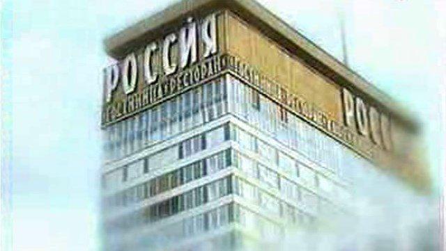 25 февраля исполнилось 40 лет пожару в гостинице Россия