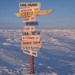 На Северный полюс из столичной школы — легко!