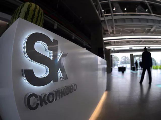 22 февраля источники сообщают о пожаре в Сколково
