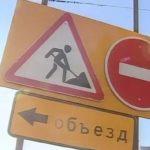 В Новой Москве на Калужке обрушился строящийся тоннель — один человек погиб и несколько находятся под завалом