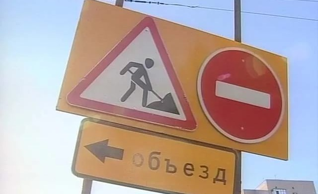 2 марта на Калужском шоссе обвалился тоннель, один человек погиб