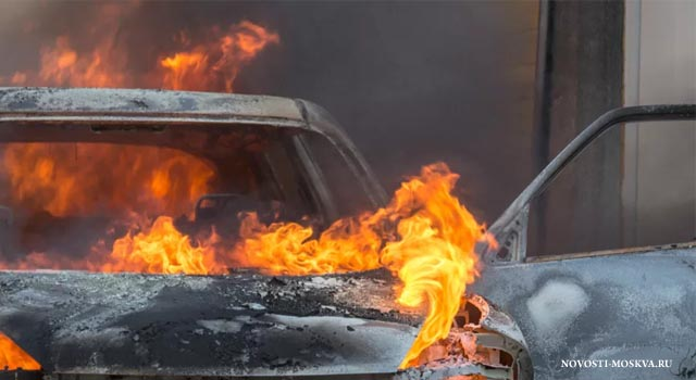 6 машин сгорело в Южнопортовом