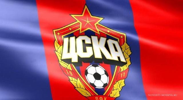 ЦСКА дома справился с хабаровскими одноклубниками