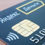 Сервис Яндекс.Деньги отметил свое 15-летие