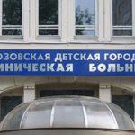 Обновленная Морозовская больница готовится принять первых пациентов