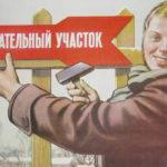 «Битва престолов»: в России дан старт президентской кампании