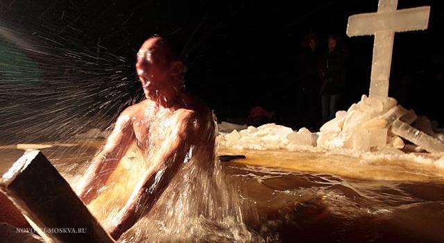 Гду окунуться на Крещение в Москве