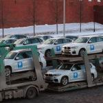 В интернете появились объявления о продаже «олимпийских» автомобилей