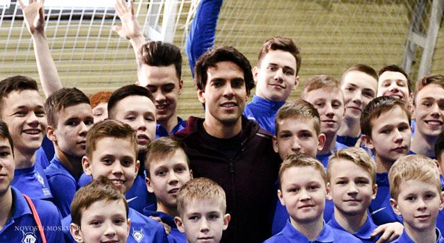 Лучший игрок Европы-2007 посетил юных чертановских футболистов