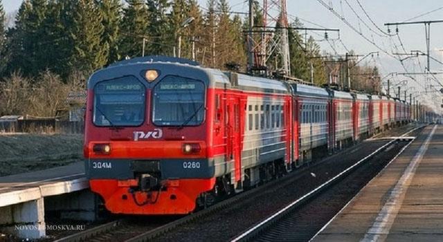 Переход электричек на летнее расписание Москва