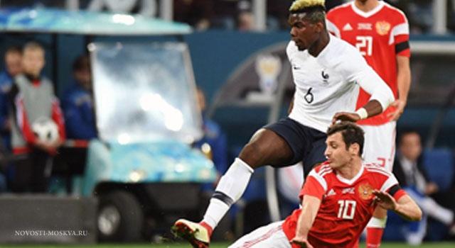 Вслед за Бразилией Россия уступила и Франции – 1:3