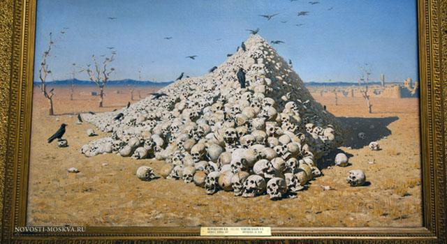 Выставка Верещагина Новая Третьяковка