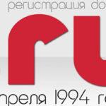 7 апреля Рунету исполнилось 24 года