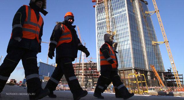 Памятник строителям Москвы