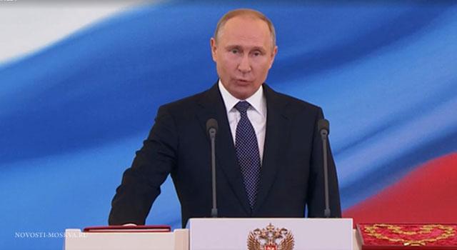 Инаугурация президента России Путина 7 мая 2018 года фото