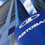 АвтоВАЗ сворачивает производство сразу трех легковых моделей