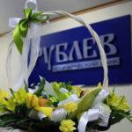 «Рублёв» останется без рублей