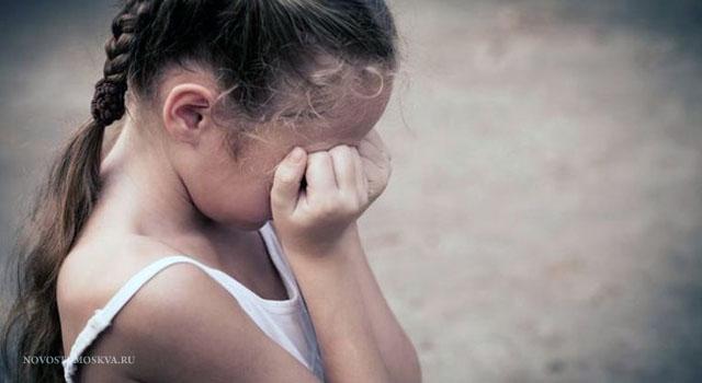 Изнасилование девочки в Люберцах