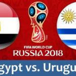 Сборная Уругвая одолела команду Египта