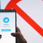 Telegram продолжает оставаться в России вне закона