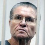 Стала известна дата рассмотрения в суде судьбы «улюкаевских миллионов»