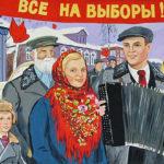 Голосовать за мэра Москвы станет возможным и на дачах