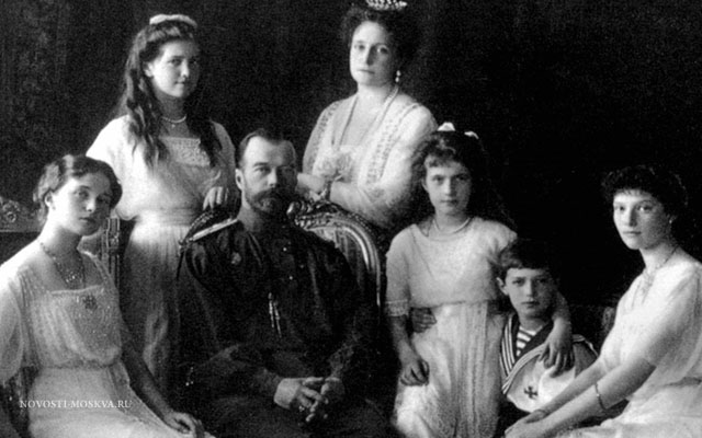 император Николай Второй и его семья