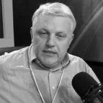 Два года назад погиб Павел Шеремет