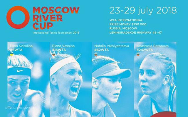 Москва стала богаче еще на один представительный теннисный турнир