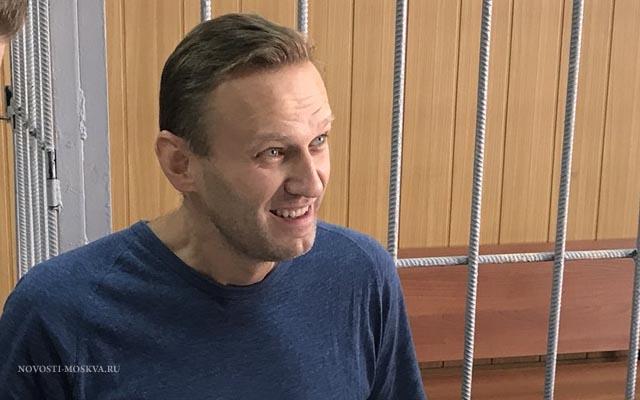 Завершился очередной суд над оппозиционером Алексеем Навальным