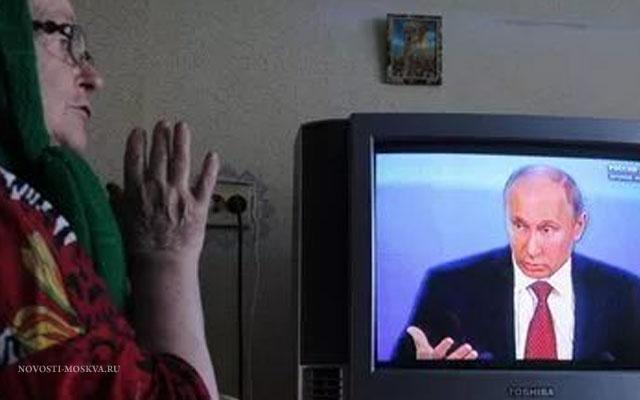 Обращение Путина к народу по поводу пенсионной реформы, стенограмма