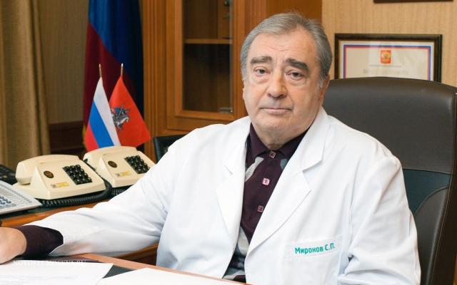 Руководитель ЦИТО им Приорова академик Миронов стал фигурантом уголовного дела
