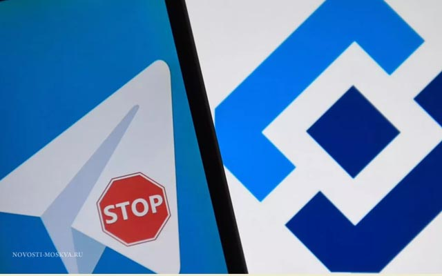 Telegram пошел на компромисс со спецслужбами