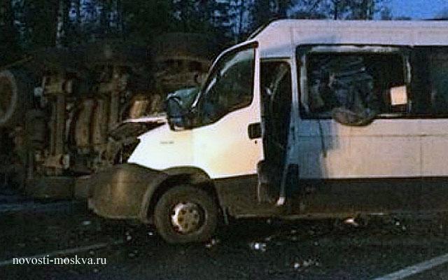 ДТП на Можайском шоссе: есть жертвы и пострадавшие в крайне тяжелом состоянии
