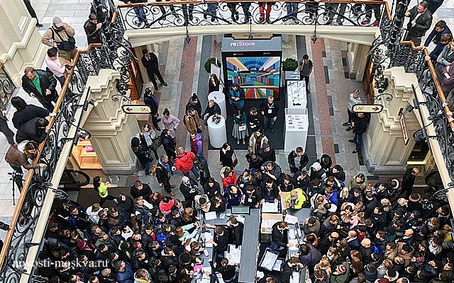 старт продаж iPhone XS  в Москве новости