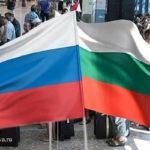 Дни культуры Москвы пройдут сразу в трех болгарских городах