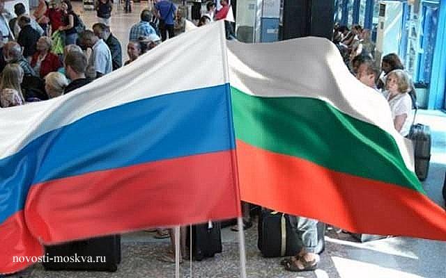 флаги России и Болгарии вместе