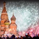 Движение транспорта в День Москвы: метро и МЦК – 24 часа