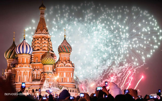 Движение транспорта в Москве в день города 8 и 9 сентября