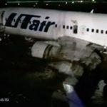Самолет из Москвы загорелся при посадке в Сочи, сотрудник аэропорта скончался