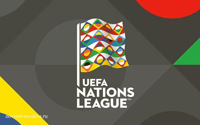 Россия Турция Лига Нация 7 сентября результат