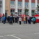 Коммунисты проводят митинг против пенсионной реформы