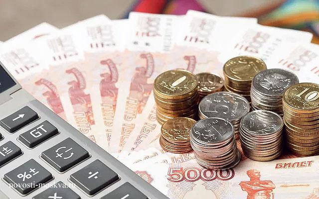 Росстат обновил рейтинг зарплат россиян по регионам