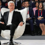 Собянин: создать эффективный госаппарат в Москве невозможно