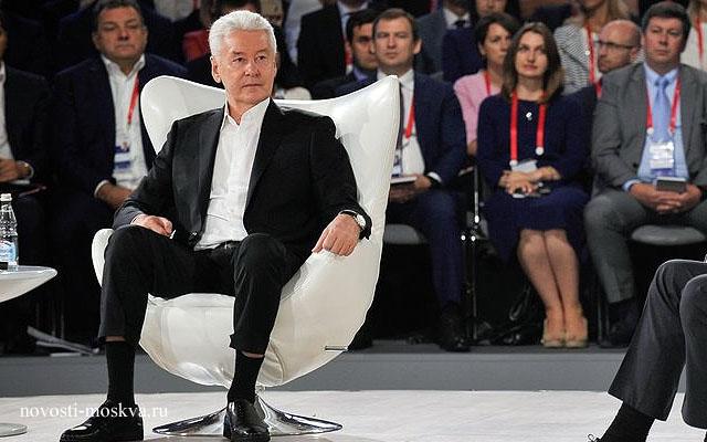 Сергей Собянин 7 сентября