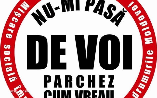 Наклейка стопхам на молдавском языке