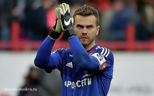 Завершение карьеры Игоря Акинфеева в сборной